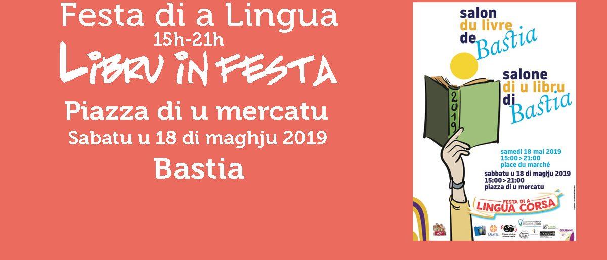 Permalien vers:Festa di a Lingua